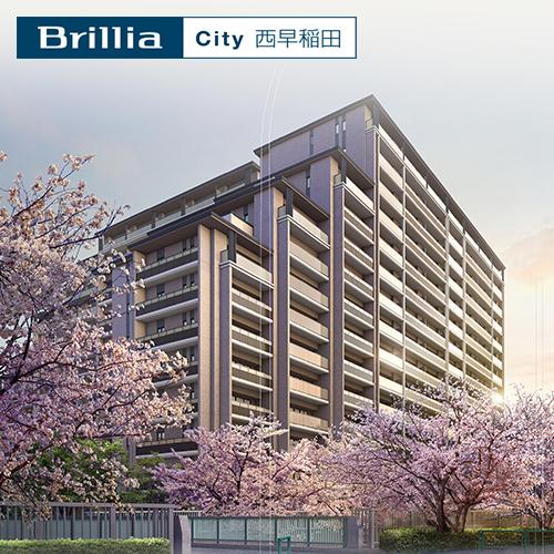 Brillia City 西早稲田