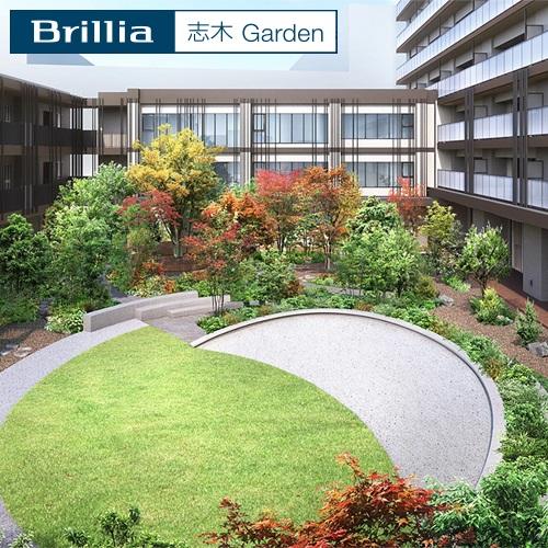 Brillia 志木 Garden