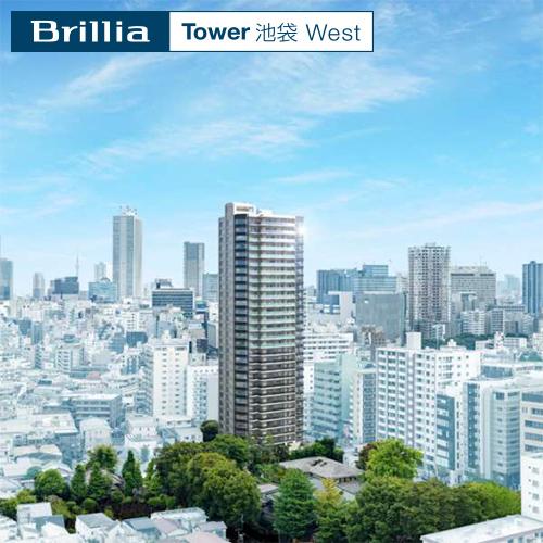 Brillia Tower 池袋 West