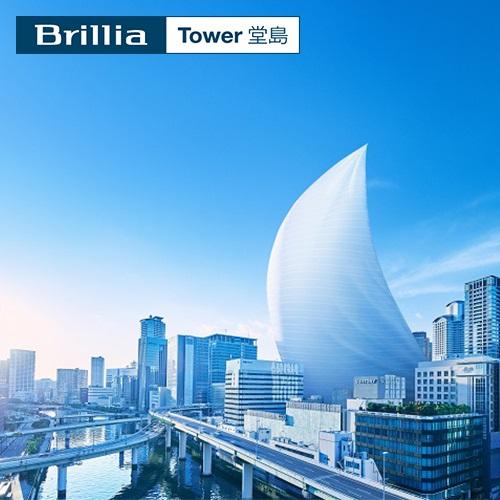 Brillia Tower 堂島